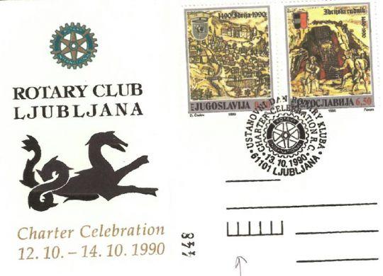 04-Priložnostna dopisnica ob ustanovitvi RC Ljubljana - 1990
